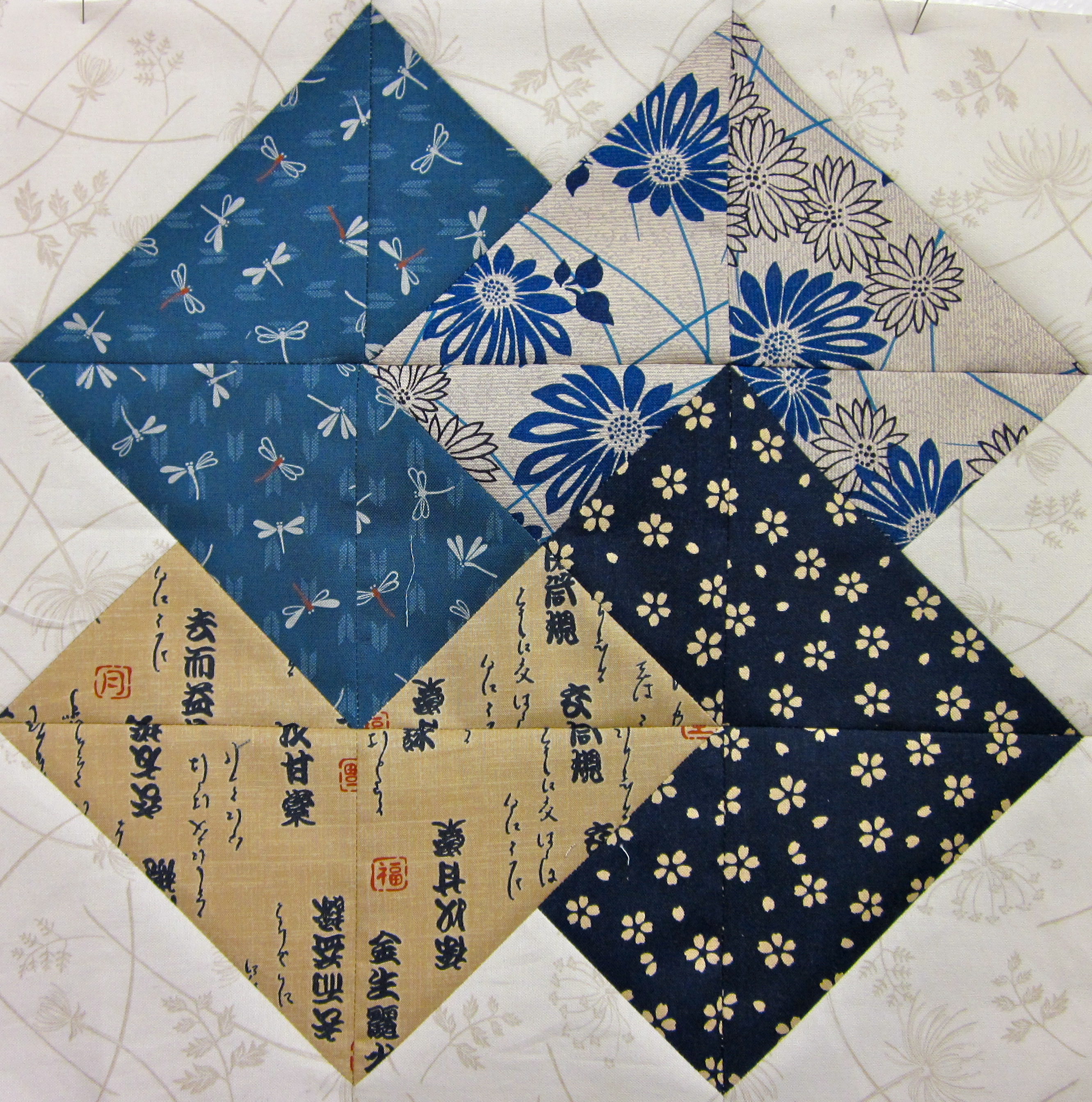 Asian quilt blocks think